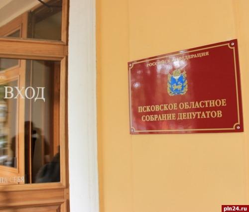 7 июля заканчивается выдвижение кандидатов на довыборы в Псковское областное Собрание