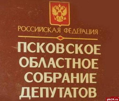 Александр Котов остался спикером Псковского областного собрания депутатов