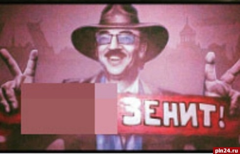 Фанаты испортили граффити сБоярским иДанни