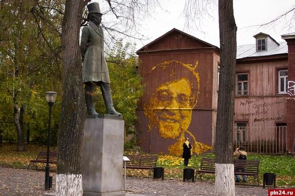 ВПерми появился выложенный осенними листьями портрет Шевчука