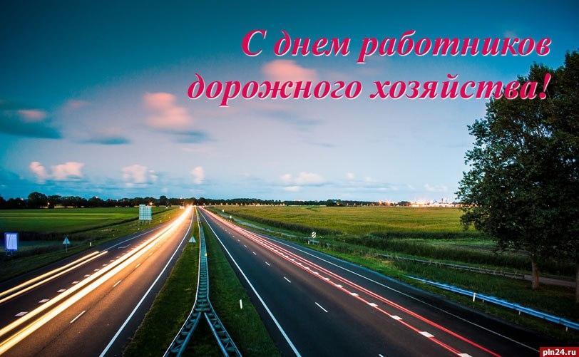 Председатель и народные избранники Думы края поздравили дорожников итранспортников