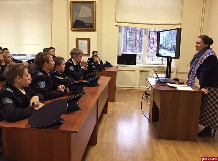 Свердловская область присоединилась какции «День вмузее для русских кадет»