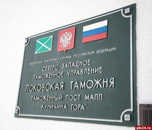 День таможенника Российской Федерации отмечается сегодня