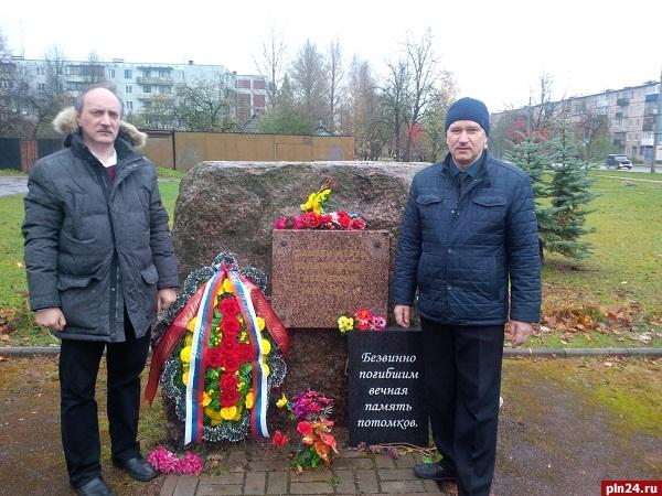 Каждый год 30октября отмечается День Памяти жертв политических репрессий
