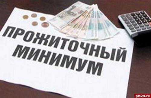 В Российской Федерации установили новый прожиточный минимум