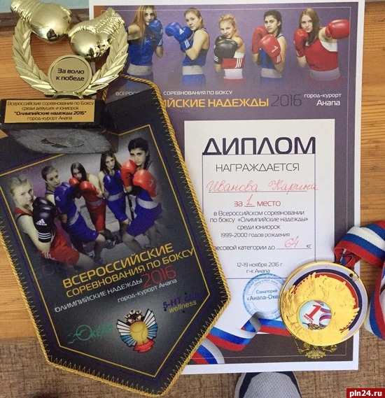 Нижегородка завоевала золото навсероссийском турнире побоксу