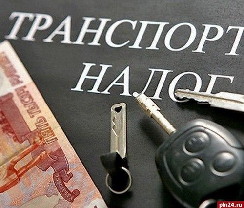 ПАИ: Вгородских исельских поселениях Псковской области