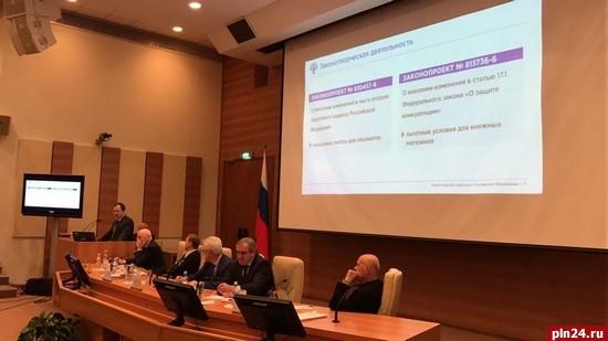 «Единая Россия» проконтролирует расход средств наДома культуры итеатры