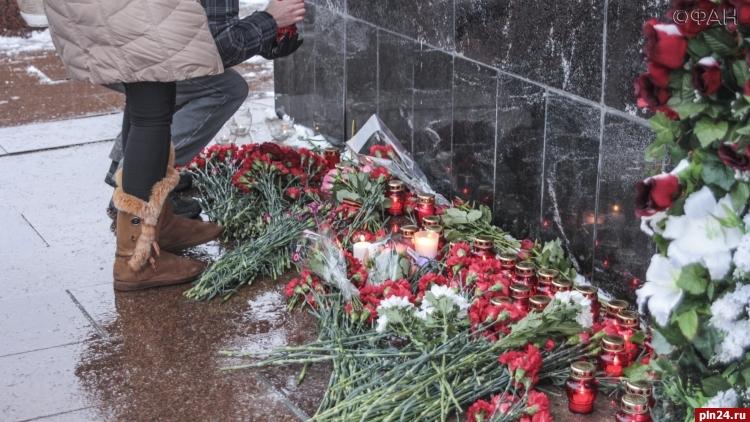 Общенациональный траур объявлен в РФ 26декабря
