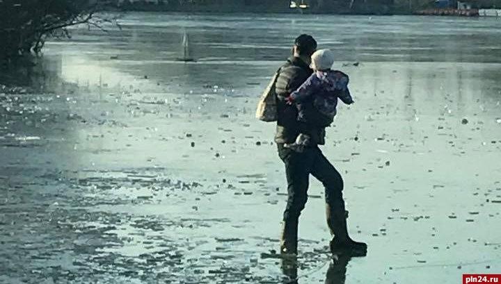 отец с ребенком знакомства