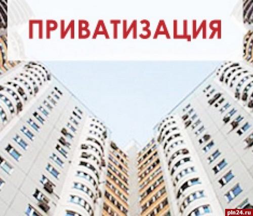 сквозь дата начало приватизации квартир нескольких сотнях