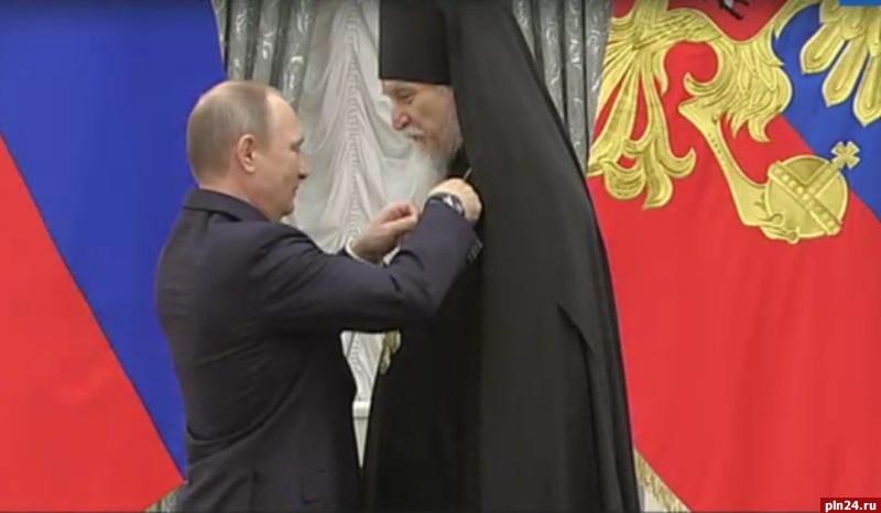 Митрополит Ярославский иРостовский Пантелеимон награжден орденом Александра Невского