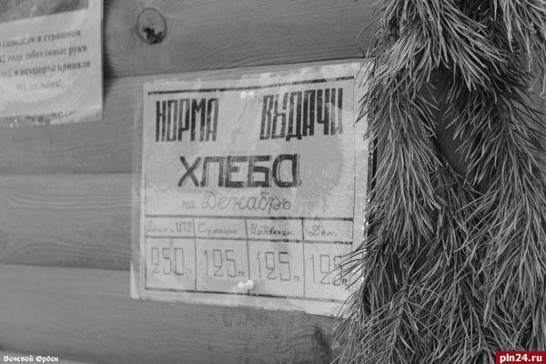 Рязанцы приняли участие вакции «Блокадный хлеб»