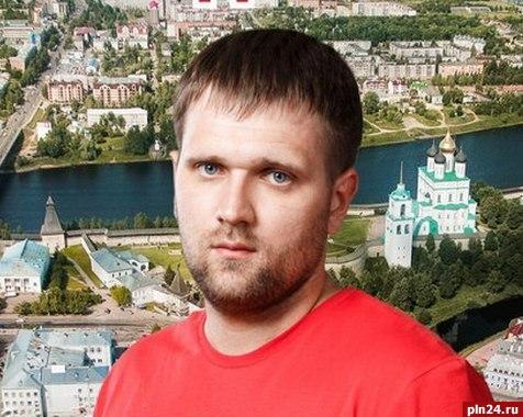 Псковский областной суд отменил приговор в отношении Константина Вилкова