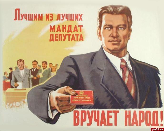 Картинки по запросу СМИ и власть народа