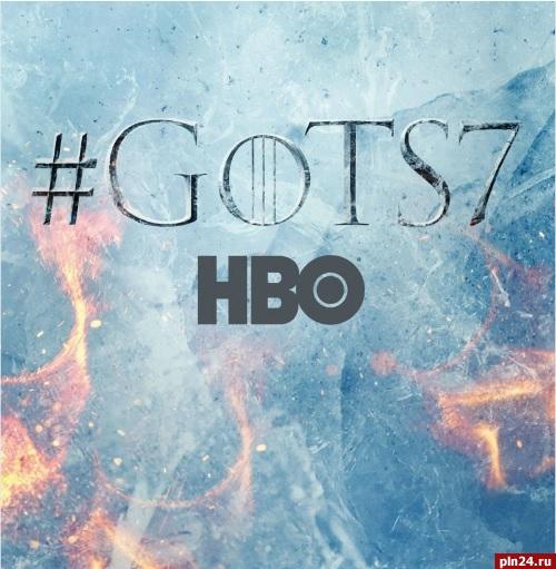 Появился официальный постер 7-го сезона «Игры престолов»