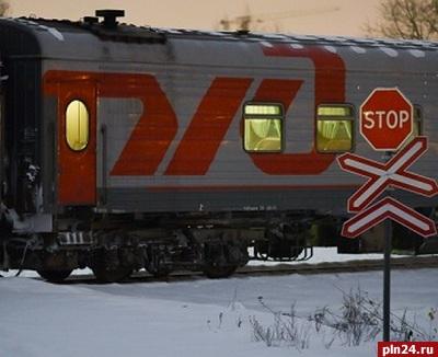 Поезд, курсирующий между Воронежем иМосквой, признан лучшим в Российской Федерации