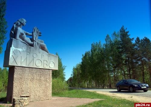 Дом отдыха «Янган-тау» признан лучшей здравницей РФ
