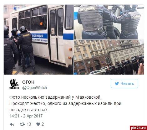 ВМВД уточнили число задержанных в столицеРФ участников «прогулки оппозиции»