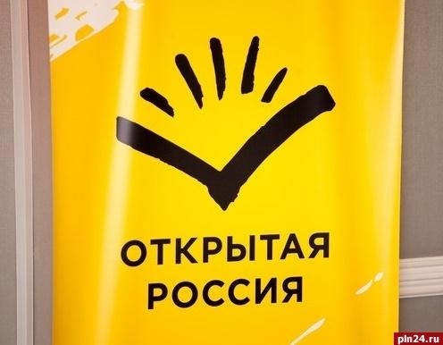 Вмосковском офисе «Открытой России» проходят обыски