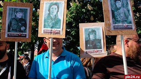 ВЗапорожье на«Бессмертный полк» принесли портреты героев «Игры престолов»