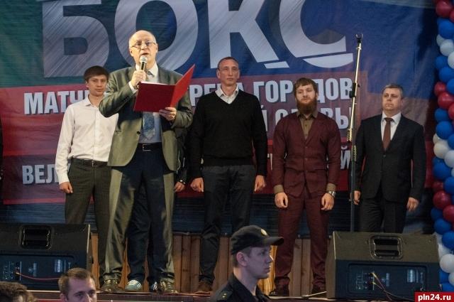 Матчевая встреча побоксу Великие Луки -Псков— Грозный