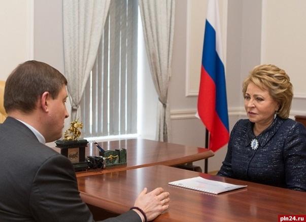 Матвиенко похвалила Псковскую область зауспехи вэкономике идемографии