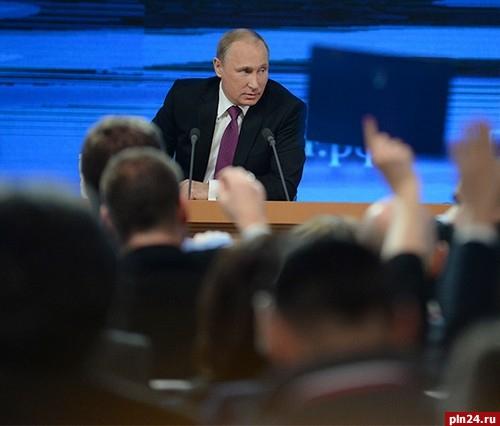 Владимир Путин ответил навопросы граждан России впрямом эфире