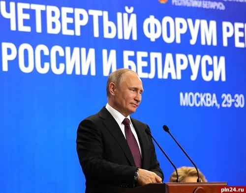 Владимир Путин обозначил энергичное сотрудничество Псковской области с Беларусью