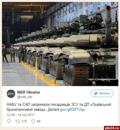 НАБУ выдало фото российских Т-90 за снимок львовского завода