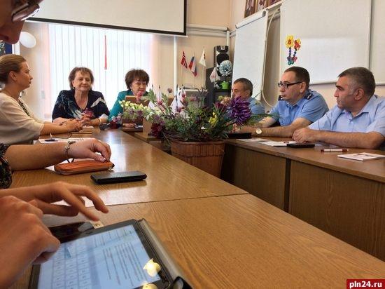 Совет поправам человека проведёт совещание вПсковской области