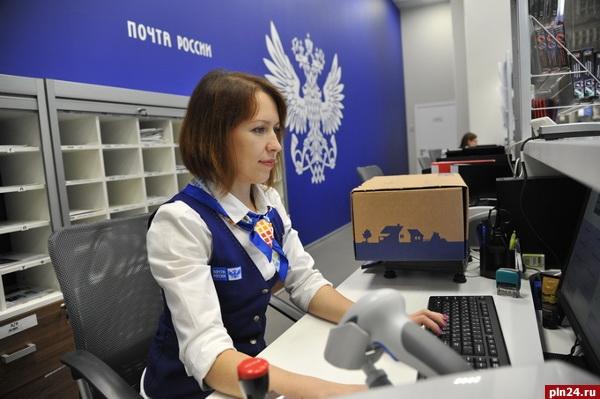 «Почта России» вводит единую автоматизированную систему для юрлиц