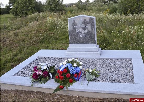 Российская Федерация восстановит вПольше могилы советских солдат
