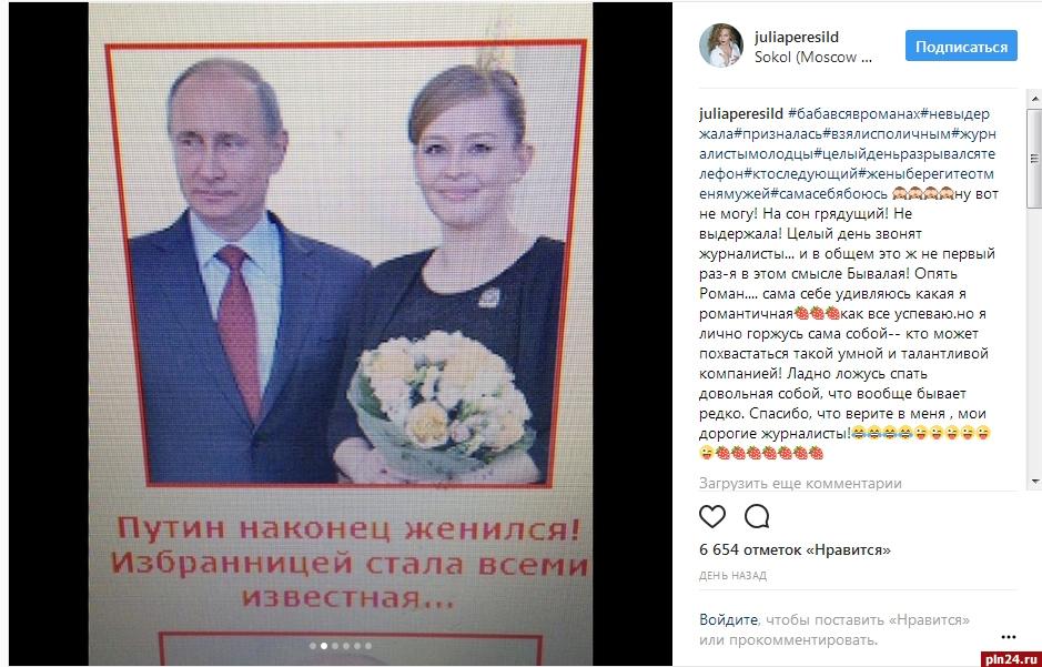 Bloomberg узнал овстречах зятя Трампа с«миллиардером-союзником Путина»