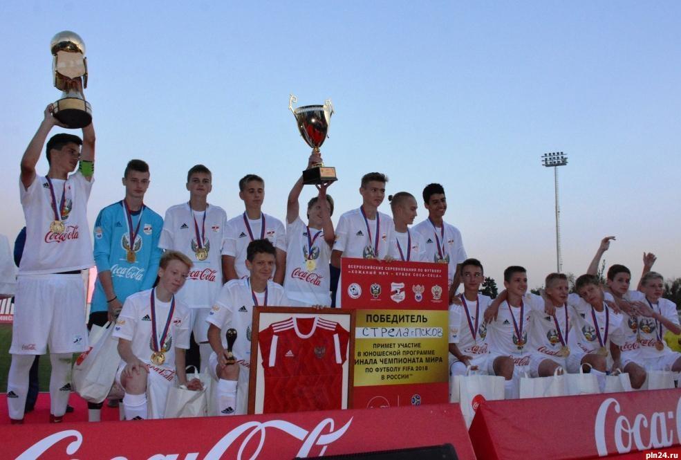 Мурманские футболисты взяли бронзу насоревнованиях «Кожаный мяч»