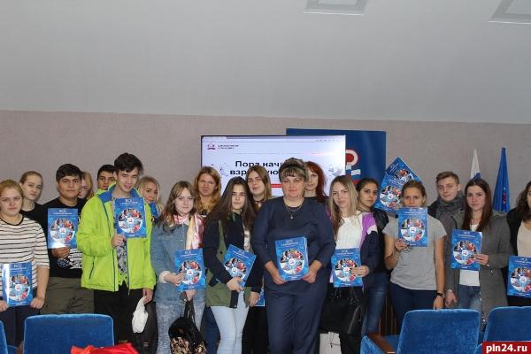 ВОрловской области пройдет Единый день пенсионной грамотности