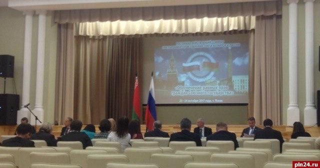 ВПскове пройдет семинар Парламентского Собрания Союза Беларуссии и Российской Федерации