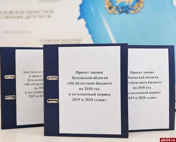 Михаил Ведерников: Бюджет на 2018-й год сложной, однако реалистичный иисполнимый