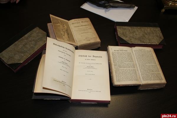 Антикварные книги смотреть
