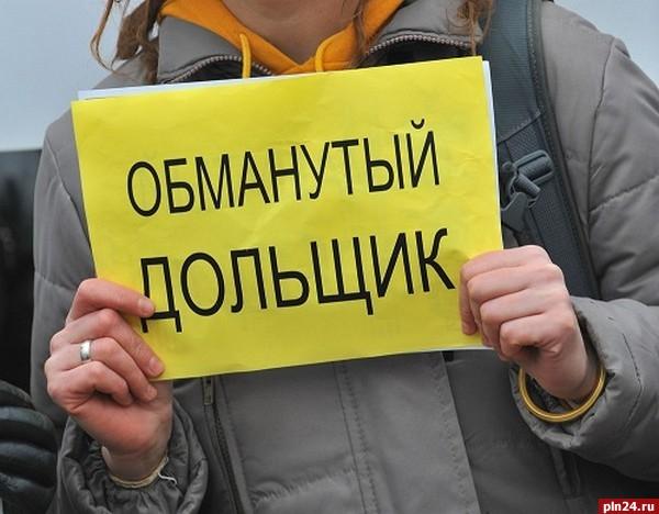 «Единая Россия» предложила облегчить критерии для вхождения в список обманутых дольщиков