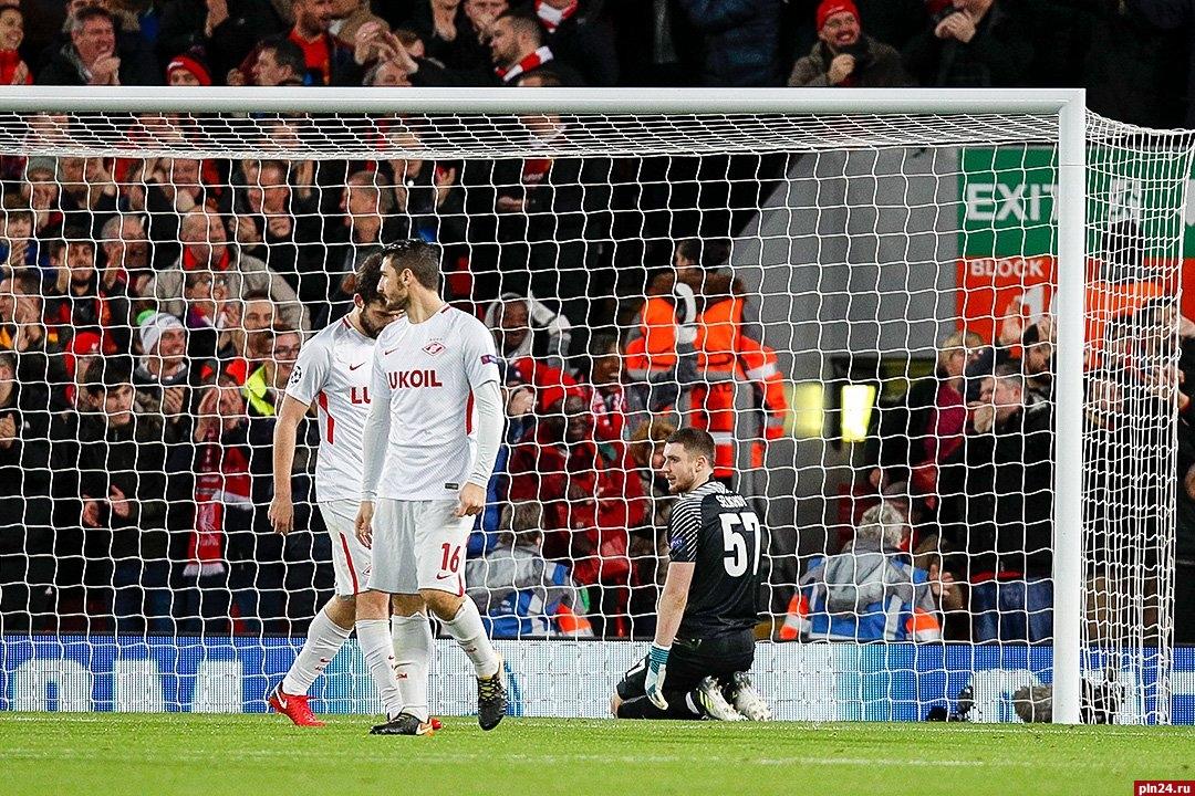 «Спартак» потерпел разгромное поражение от«Ливерпуля» изавершил выступления вЛиге чемпионов