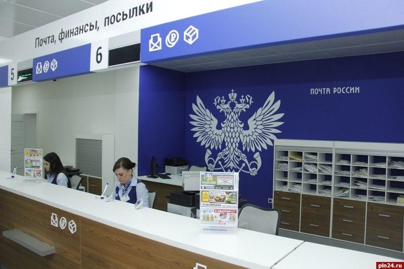 Практически три десятка клиентов «Почты России» выиграли помиллиону