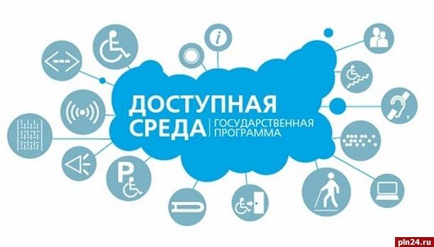 Владимир Путин поручил облегчить процедуру получения инвалидности