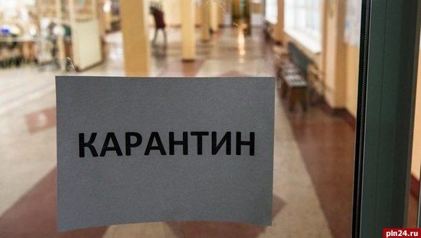 ВКалуге накарантин закрылись 26 школьных классов