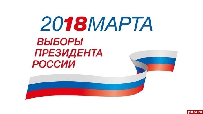 Выборы-2018: избиркомы начнут прием заявлений отжелающих голосовать надругом участке