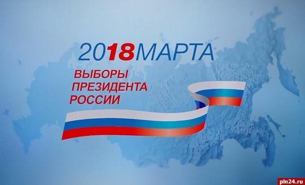 ВБашкортостане посостоянию на10 утра проголосовало 10,33% избирателей