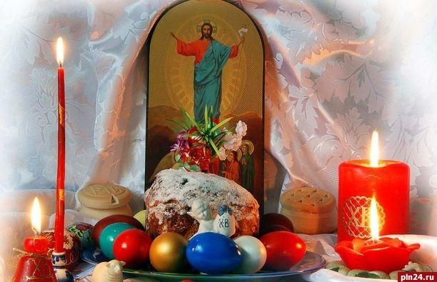 Управославных христиан началась Пасхальная неделя