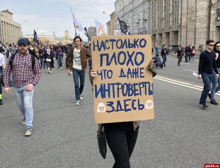 Тысячи людей пришли намитинг против блокировки Telegram в РФ
