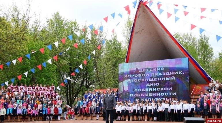 Поющий Архангельск. В День славянской письменности и культуры