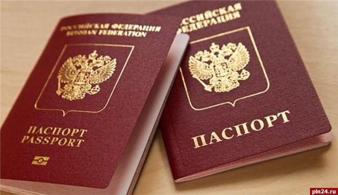 Госдума увеличила пошлины на загранпаспорта и водительские удостоверения